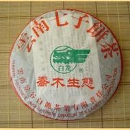 2005 White Dragon Jinggu Tea Factory * Raw Pu-erh Cake -  357 gram Jing Gu Mountain Large Leaf Pekoe Varietal cake from White Dragon Tea Factory