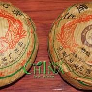 2006 Yunnan Pu'er /Pu'erh /Puerh Tuo Tea Phoenix from yunnan jiang feng