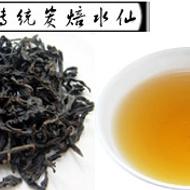 Traditional Wu Yi Shui Xian from jing tea shop