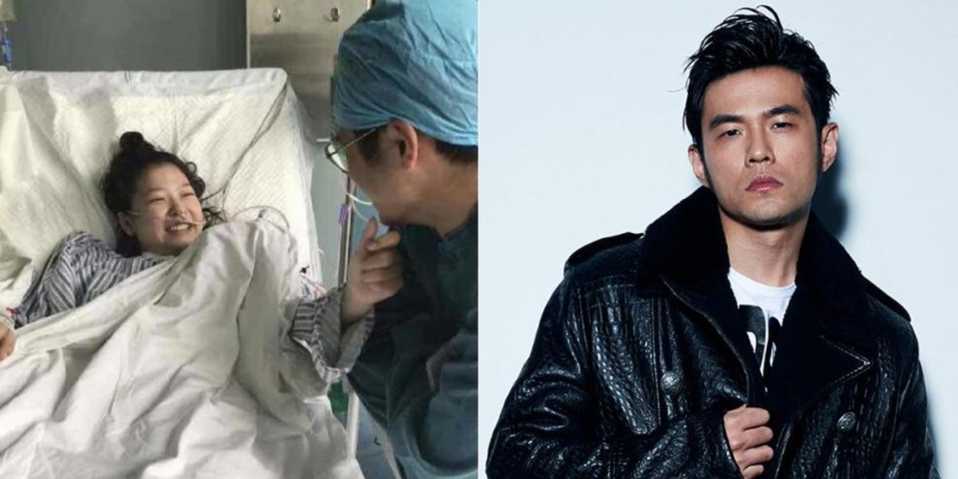 Woman wakes up from four-month-long coma thanks to Jay Chou's music