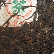 1998 CNNP Youle Qiaomu Raw Puerh cake 357g from Chawangshop