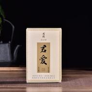 "2017 Hai Lang Hao ""Jun AI"" Ripe Puerh Tea Brick from Hai Lang Hao (Yunnan Sourcing)"