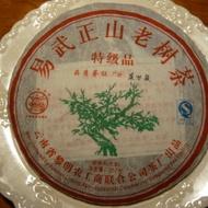 2009 Ba Jiao Yiwu Old Tree from Liming Tea Factory
