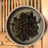 Third Place Category Spring 2015 Lugu Farmers' Association Dong Ding Oolong Tea Competition from Eco-Cha Artisan Teas