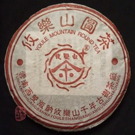 "2004 Autumn ""Youle Mountain Round Tea"" Raw Puerh Cake 400g from Chawangshop"