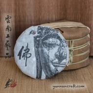 Yunnan Craft - 佛 Fo from Yunnan Craft