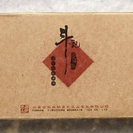 2009 Douji Fragrant Pu-erh Tea Brick from PuerhShop.com