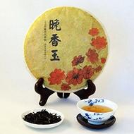 Evening Fragrant Jade (Wan Xiang Yu) Raw Cake, 1998 Vintage from Bana Tea Company
