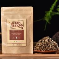 "Certified Organic ""Emperor's Yellow"" Yunnan Yellow Tea * Spring 2017 from Yunnan Sourcing"