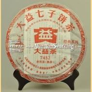 2010 Dayi 7452 Ripe Pu'er Cake from Yunnan Sourcing