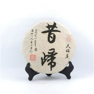 2013 Xi Gui Pu-Erh from The Chinese Tea Shop (Vancouver, BC)