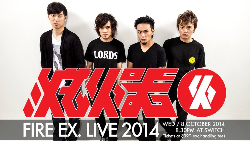 Fire EX Live 2014 at Switch