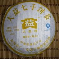 2008 Menghai Dayi 7452 Ripe Pu Er Cake (801) from JK Tea Shop