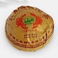 """2010 Nan Jian """"Phoenix Ripe Tuo"""" Organic Ripe Pu-erh from Nan Jian Tu Lin tea factory(yunnan sourcing)"""