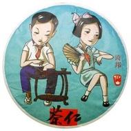 2012 Yi Bang Spring from Tea Urchin