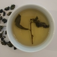 Alishan High Mountain Oolong Spring 2018 from Tillerman Tea