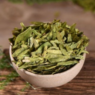 Imperial Dragon Well Tea From Zhejiang * Long Jing Tea from Yunnan Sourcing