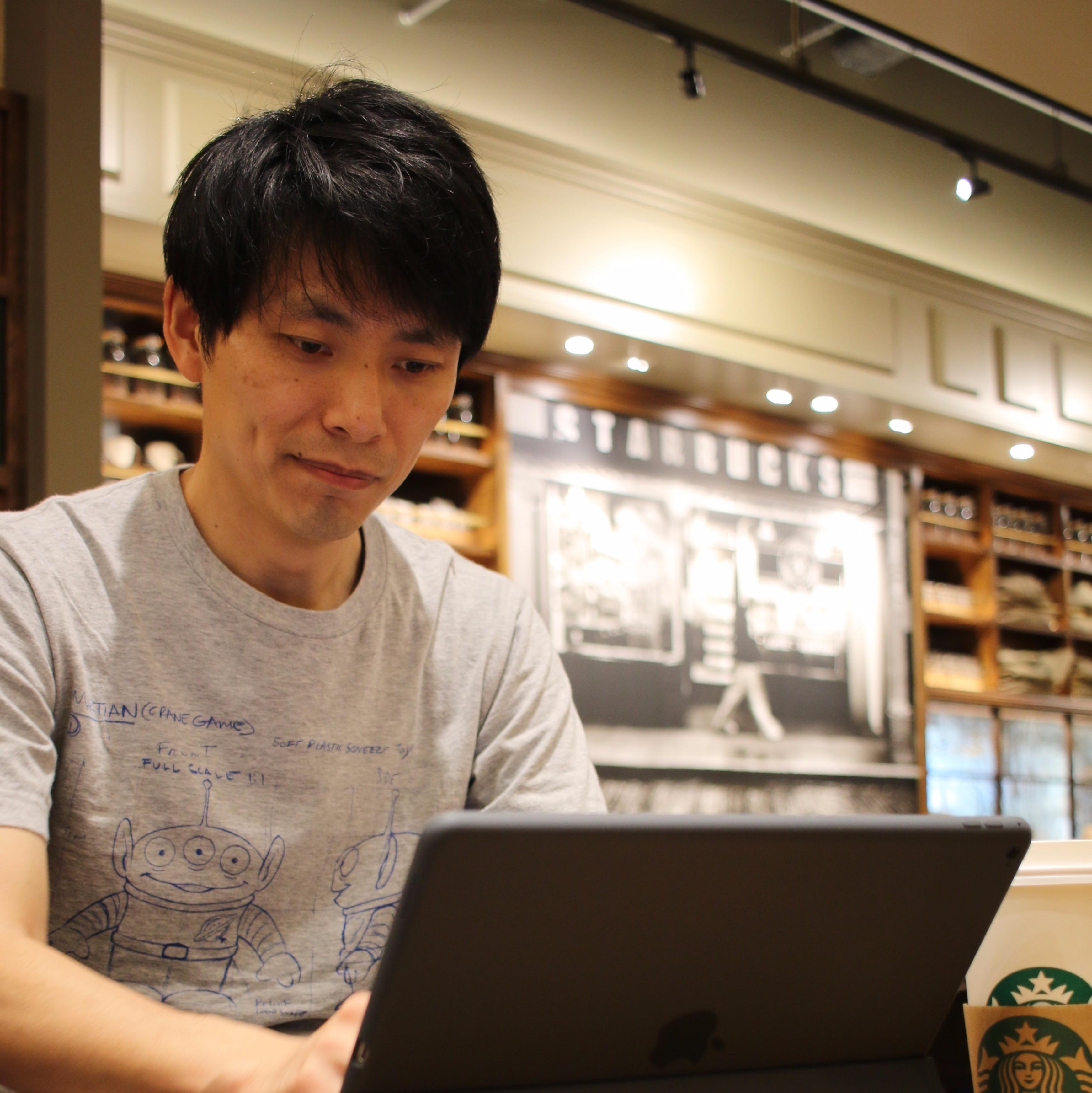 Akihito Tamagawa