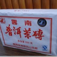 Cang Yuan Wa Mountain Tea Factory's 2006 Ripe Puer Brick 7581 from Cang Yuan Wa Mountain Tea Factory