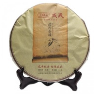 2014 Mengku Spirit of Tea Premium Raw Pu-erh from Yunnan Sourcing