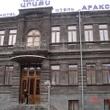 Արաքս հյուրանոց –  Araks hotel