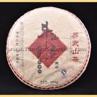"""2007 Douji """"Yi Wu Shan"""" Raw from Douji"""