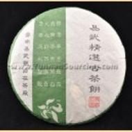 2004 Guan Zi Zai Yi Wu Jing Xuan 19 Raw Puerh Tea from Yunnan Sourcing