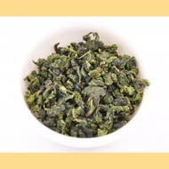 Autumn 2013 Imperial Tie Guan Yin of Anxi Oolong from Yunnan Sourcing