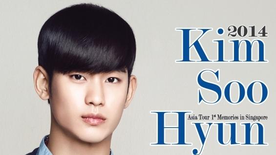 2014 Kim Soo Hyun 1st Memories in Singapore