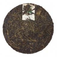 Bao Yan Pai FT Yunnan Cake Tea * 2011 Yunnan Xiaguan Raw Pu'er Tea 125g from kingteaset