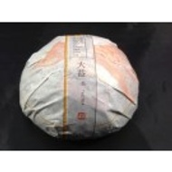 2014 Menghai V93 Light Ripe from Menghai Tea Factory (Mandala Tea)