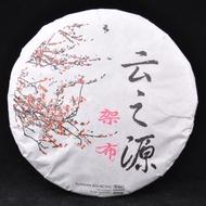 """2012 Yunnan Sourcing """"Jia Bu"""" Ancient Arbor Raw Pu-erh tea cake from Yunnan Sourcing"""