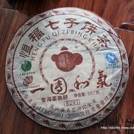 """2009 Hengfu """"Yi Tun He Qi"""" Ripe Puerh Tea Cake from China Cha Dao"""
