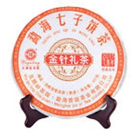2015 Jin Zhen Li Cha Puerh Tea Cake Ripe from EBay Vin_enjoy