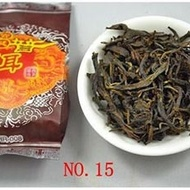 Raw Pu'er from Matcha Outlet