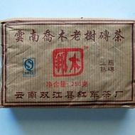 2007 Premium Ripe Pu-erh Brick Tea (勐库乔木老树熟砖) from PuerhShop.com