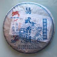 2006 Longyuan Yi Wu aromatic raw cake from Longyuan Hao
