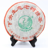 """2010 XiaGuan """"Sheng Tai Lao Shu"""" (Organic Old Tree) from Xiaguan Tea Factory"""