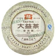 "2013 Menghai Dayi ""Star of Menghai""  Ripe from Menghai Tea Factory"