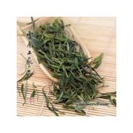 Huang Shan Mao Feng - premium from Yunnan Craft