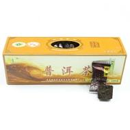 Anning Haiwan 2018 Ripe Puer Tea Chun Xiang Bing Cha Batch 181 Pu Erh 125g from tealife2015_us