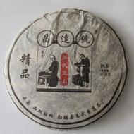 2012 Yiwu Zhengshan Ripe Puerh Tea Cake from Puerh Shop