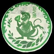 "2016 Yunnan Sourcing ""Immortal Monkey"" Wild Arbor Raw Pu-erh Tea Cake from Yunnan Sourcing"