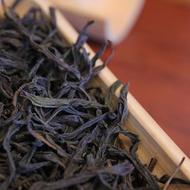 Mi Lan Xiang Dan Cong from Chan Teas