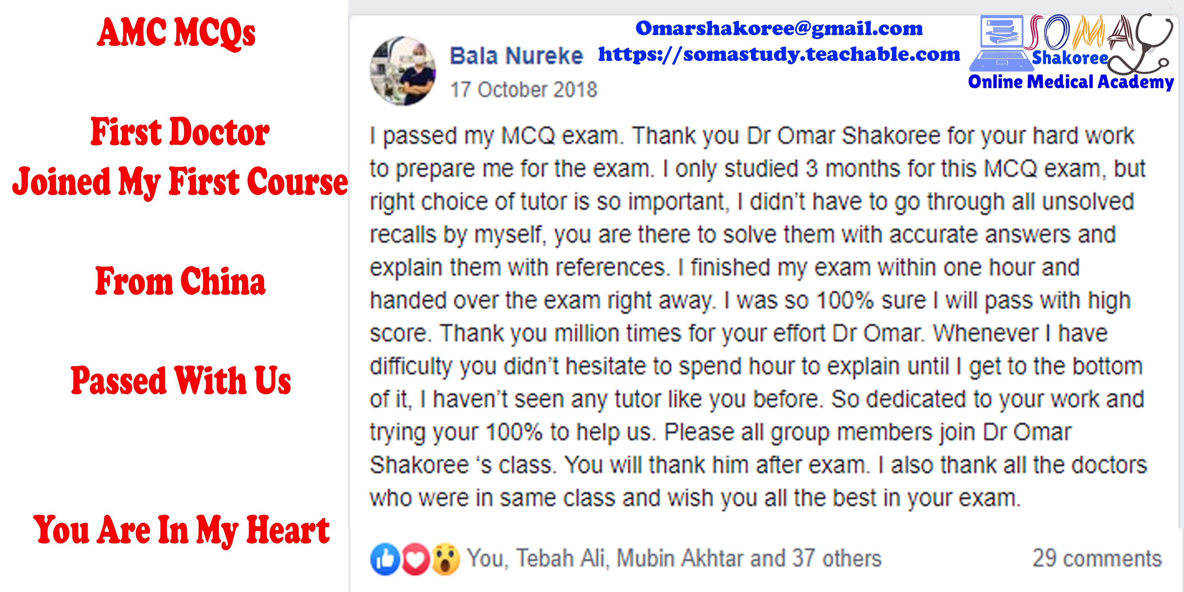 Full Cover Course AMC MCQ Preparation | Shakoree Online Medical