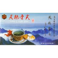 Tian e yun jian from Swan Tea Company