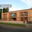 Իտալիայի Հանրապետության Դեսպանատուն – Embassy of Italy