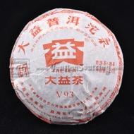 """2011  Menghai Dayi """" V93"""" from Menghai Tea Factory"""