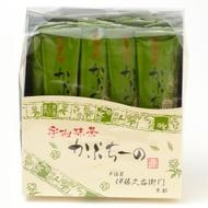 Uji Matcha Cappuccino from Itohkyuemon