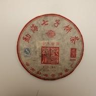 Shou Pu (Bing) from Tea Drunk